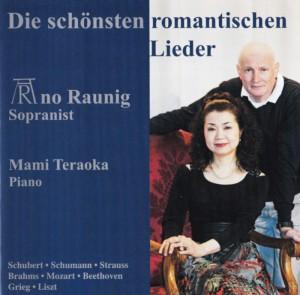 Die schönsten romantischen Lieder. The most Beautiful and Romantic songs. Arno Raunig