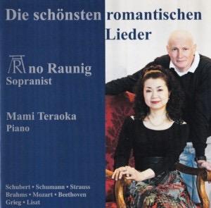 17 Arno Argos Raunig Strauss Richard Zueignung (fragment)